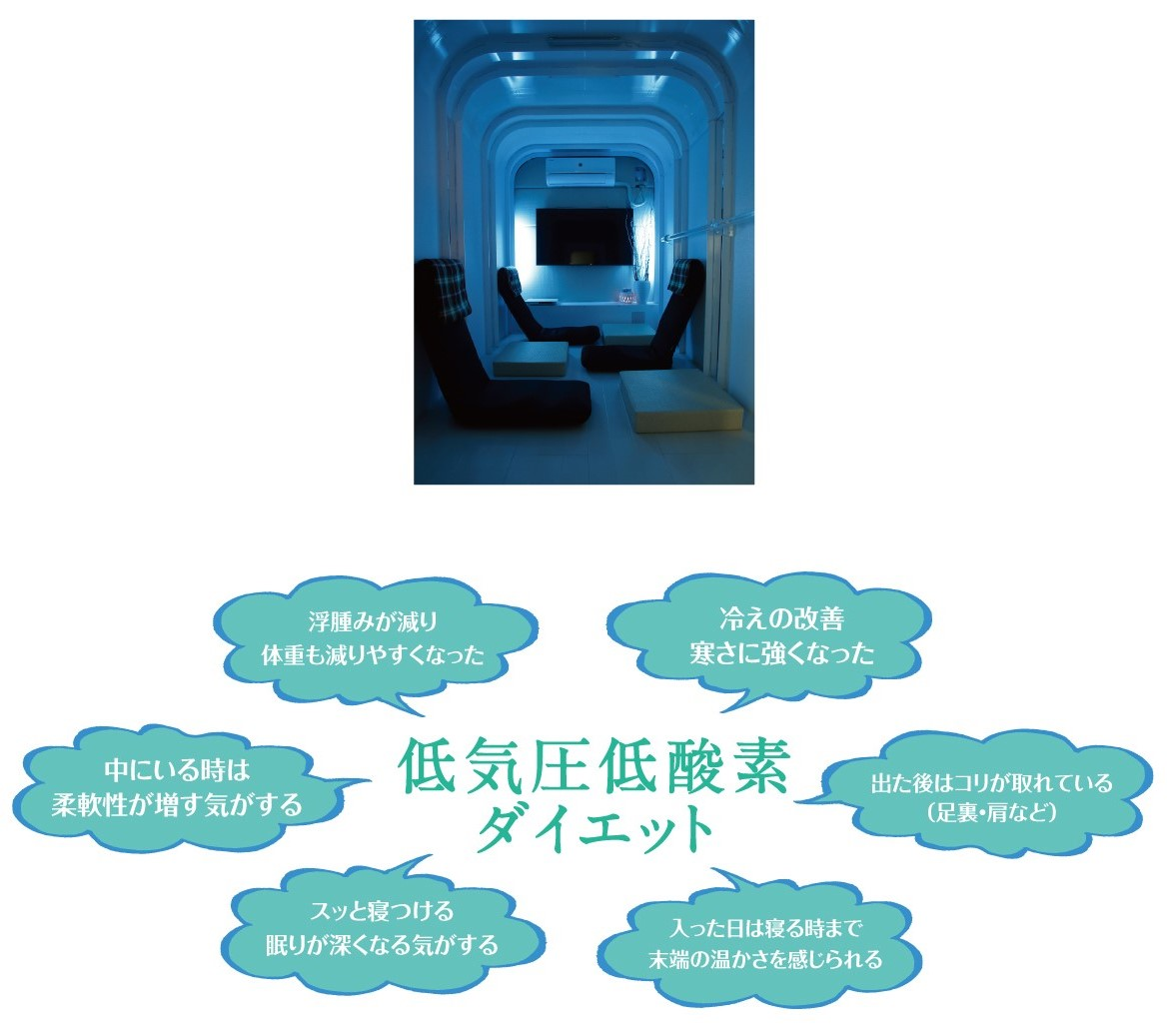 chamber6_l (2)